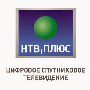 ВсёТВ | НТВ (+7) | Телепрограмма