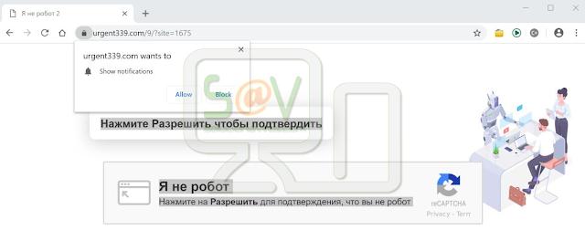 Urgent339.com pop-ups