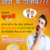 Marriage Problem Solution - Love Marriage Specialist