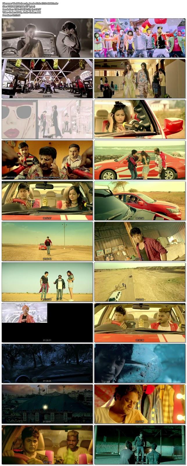 Raambo 2 2018 Dual Audio 720p UNCUT HDRip 700Mb x265 HEVC world4ufree.vip , South indian movie Raambo 2 2018 hindi dubbed world4ufree.vip 720p hdrip webrip dvdrip 700mb brrip bluray free download or watch online at world4ufree.vip