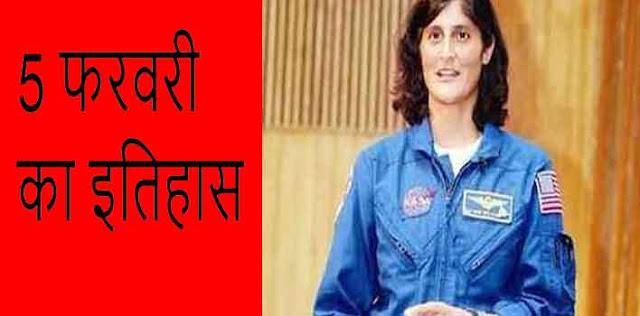 आज ही के दिन भारतीय मूल की सुनीता विलियम्स अन्तरिक्ष में सबसे अधिक समय बिताने वाली महिला बनीं।