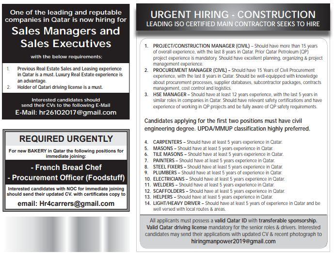 gulf time news paper jobs qatar 13/2/2019 - احداث البلد