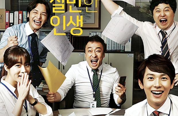 11 Drama Korea Misaeng Diadopsi dari Komik Terbaik