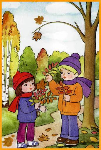 Осень ежики картинки
