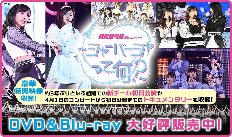 BDRip] AKB48 Tandoku Concert ~Jabaja tte Nani?~ (2018 12 24