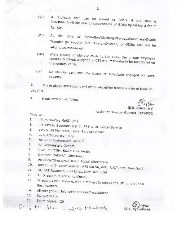 issue-of-identity-card-to-gds-page-02