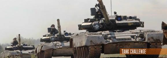 змагання Найкращий танковий взвод