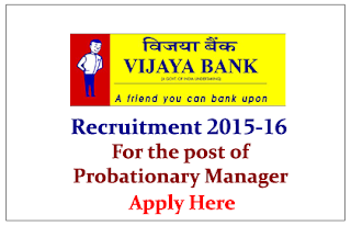 Vijaya Bank Recruitment 2015 for the post of Probationary Manager- Apply Here
