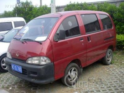 Wuling LZW6370 minivan mirip dengan Daihatsu Espass bagian depan