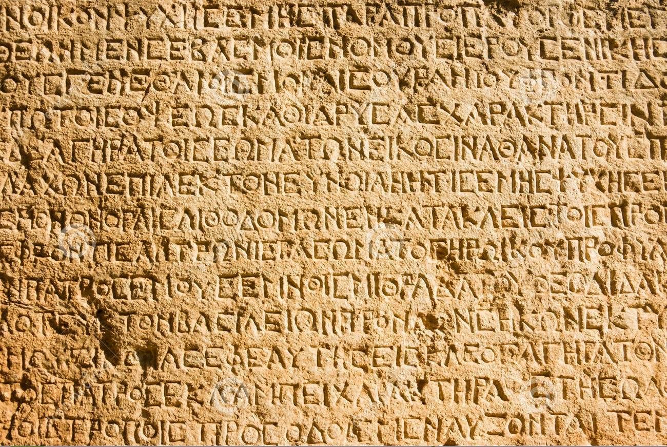Tatouage Ecriture Grecque