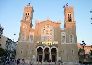 Catedral de Atenas.