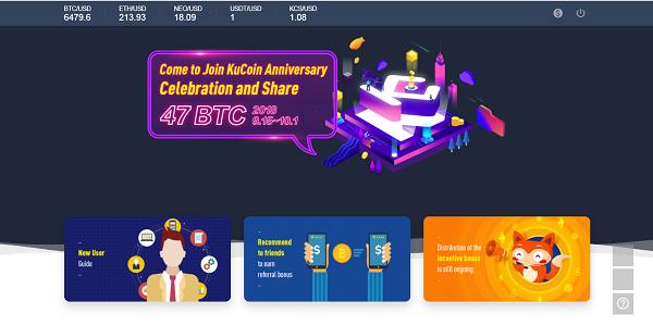 KuCoin - Cara Mendapatkan BTC Gratis dari Situs KuCoin Hadiah 47 BTC