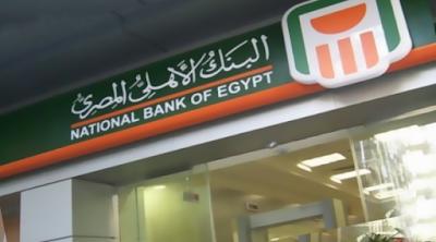 بنوك , بورصة , الشهادة البلاتينية , مصر , معلومات , عائد ,