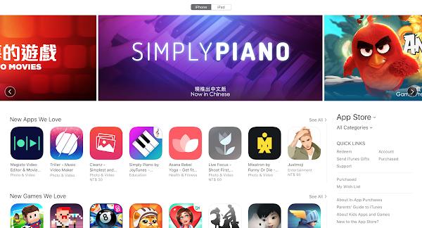 開發者福音!App Store 2.0:訂閱式App將改為85/15分帳