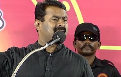 Naam Tamilar Seeman Ultimate Attack On vijayakanth