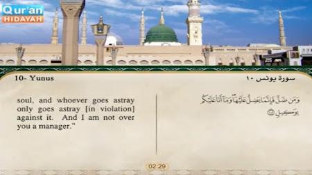 Frekuensi siaran Quran Hidayah English di satelit Palapa D Terbaru