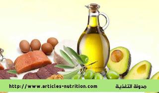 الدهون-مدونة التغذية