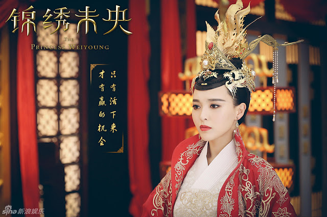 Tang Yan in Chinese historical revenge drama Princess Weiyoung