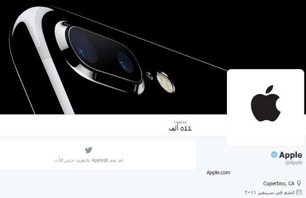 آبل توثق حسابها علي تويتر بعد 5 سنوات من إنشاءه