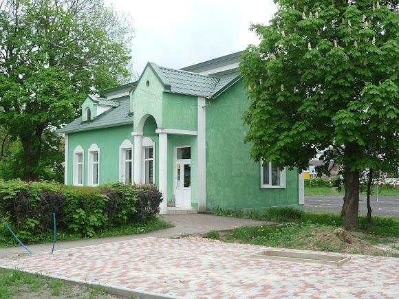 Болехов, Украина. Музей Наталии Кобринской