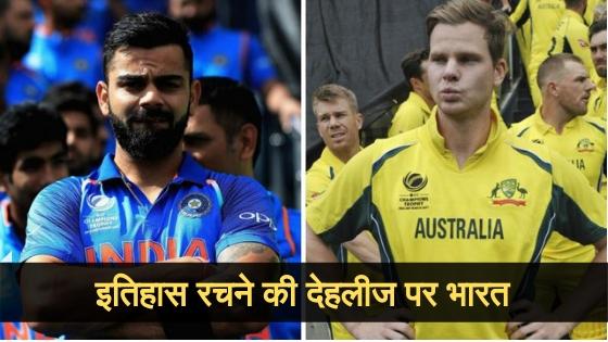 India Vs Australiya 3rd Match