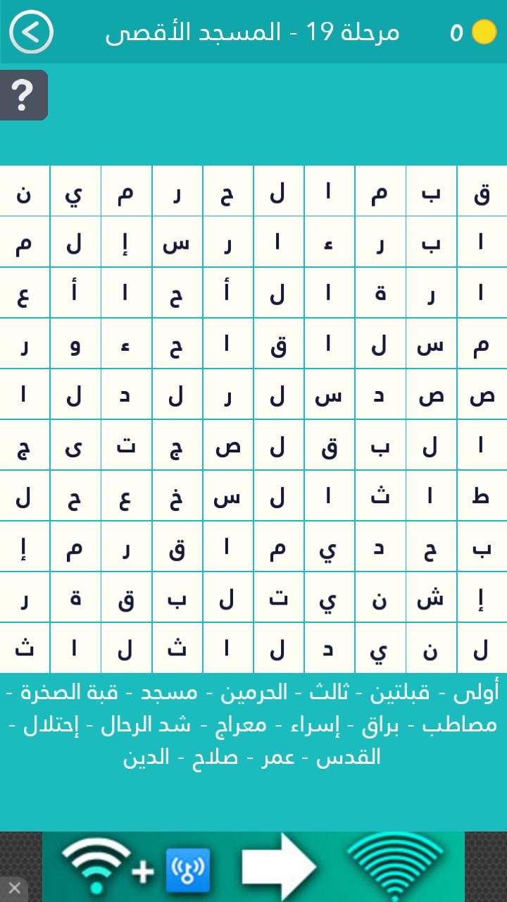 كلمة السر كلمة السر هي أحد اهم مباني المسجد امره ببناءه عمر