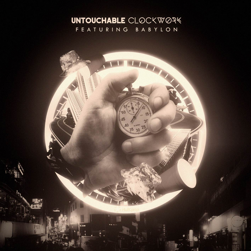 [Single] Untouchable – Clockwork