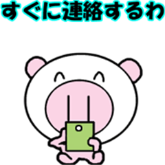 Moving character (haha) pig 5
