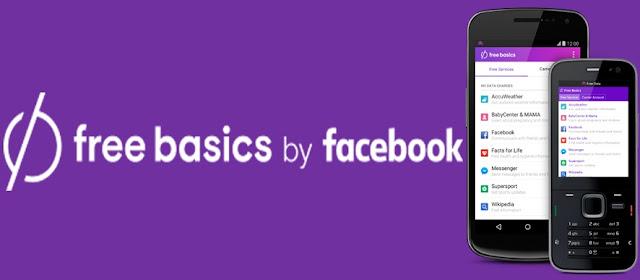 فرى بيسك Free Basics رابط مباشر مجانا 2017