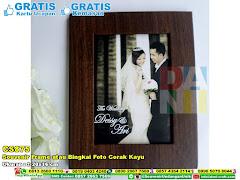 Souvenir Frame Atau Bingkai Foto Corak Kayu