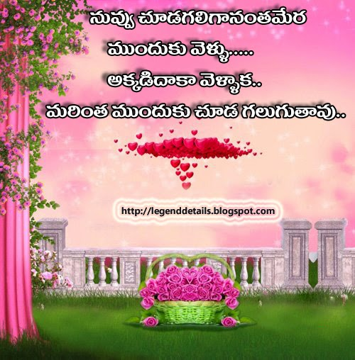 World Best Life Quotes in Telugu || Telugu Life quotes with images ...