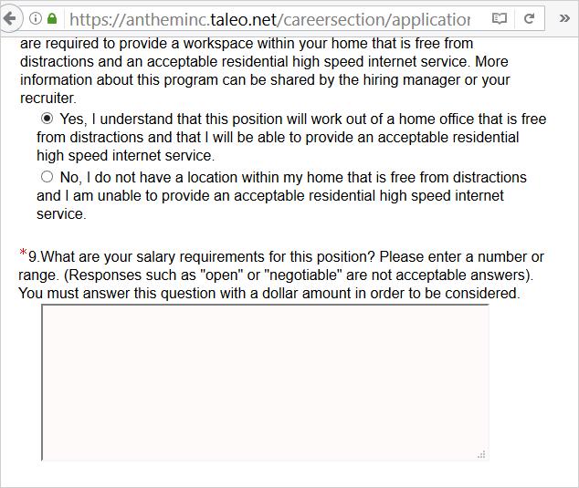 salary requirements response
