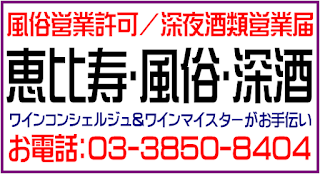 http://www.omisejiman.net/ishikawajimusyo/service16090.html