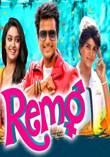 [18+] Remo 2018 Hindi Dubbed 480p HDRip 350MB