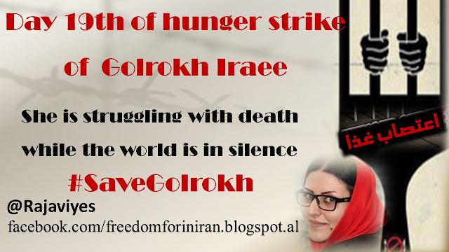 Political prisoner Golrokh Iraee