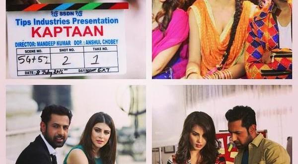 Complete cast and crew of Kaptaan (2016) Punjabi movie wiki, poster, Trailer, music list - Gippy Grewal, Karishma Kotak, Monica Gill, Movie release date 6 May, 2016