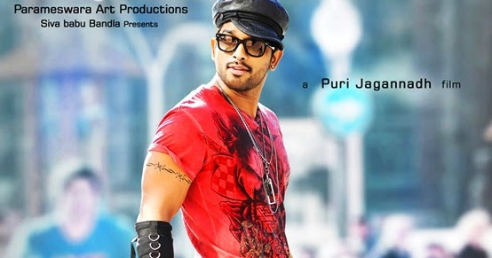 Iddarammayilatho (2013) Telugu Mp3 Songs Download