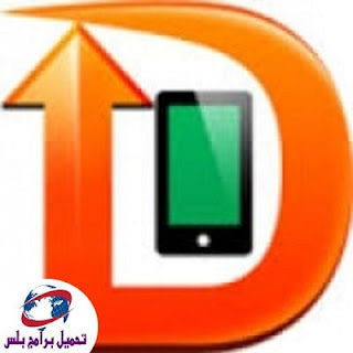 Tenorshare IPhone Data Recovery 2019