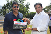 Sunil Movie Launch-thumbnail-12