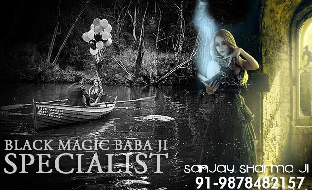 Black Magic Aghori Baba Ji Specialist Astrologer | solve my free