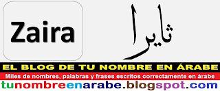Zaira en letras arabes
