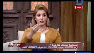 برنامج سيداتي انساتي حلقة 14-3-2017 مع حنان الديب و ليلى شندول