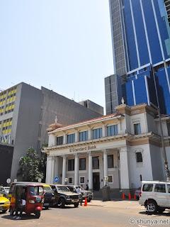 Resultado de imagem para standard bank maputo