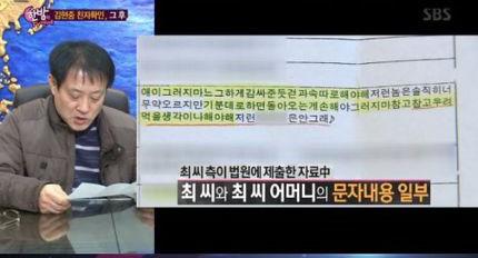 والد كيم هيون جونغ