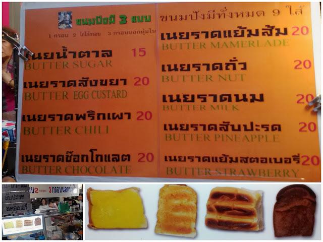 makanan enak yaowarad chinatown bangkok