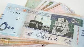 سعر الريال السعودي اليوم الأحد 15-1-2017  في بنك فيصل والبنوك الأخري اليوم الأحد 15 يناير 2017 وسعر صرف الريال السعودي اليوم 4.85 جنيه