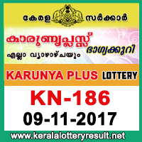 KERALA LOTTERY, kl result yesterday,lottery results, lotteries results, keralalotteries, kerala lottery, keralalotteryresult,   kerala lottery result, kerala lottery result live, kerala lottery results, kerala lottery today, kerala lottery result today, kerala   lottery results today, today kerala lottery result, kerala lottery result 9-11-2017, Karunya plus lottery results, kerala lottery   result today Karunya plus, Karunya plus lottery result, kerala lottery result Karunya plus today, kerala lottery Karunya plus   today result, Karunya plus kerala lottery result, KARUNYA PLUS LOTTERY KN 186 RESULTS 9-11-2017, KARUNYA   PLUS LOTTERY KN 186, live KARUNYA PLUS LOTTERY KN-186, Karunya plus lottery, kerala lottery today result   Karunya plus, KARUNYA PLUS LOTTERY KN-186, today Karunya plus lottery result, Karunya plus lottery today result,   Karunya plus lottery results today, today kerala lottery result Karunya plus, kerala lottery results today Karunya plus,   Karunya plus lottery today, today lottery result Karunya plus, Karunya plus lottery result today, kerala lottery result live,   kerala lottery bumper result, kerala lottery result yesterday, kerala lottery result today, kerala online lottery results, kerala   lottery draw, kerala lottery results, kerala state lottery today, kerala lottare, keralalotteries com kerala lottery result, lottery   today, kerala lottery today draw result, kerala lottery online purchase, kerala lottery online buy, buy kerala lottery online