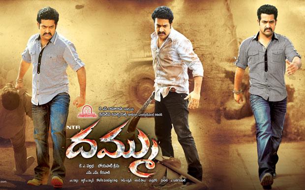 South Indian Hindi Dubbed Movie Dammu (2012) HD Full Movie Watch ...