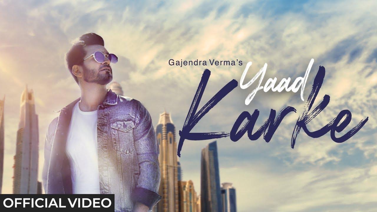 Yaad Karke Lyrics, Gajendra Verma