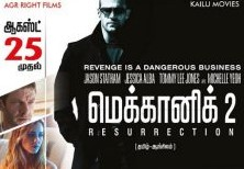 Mechanic 2 Tamil Dubbed Movie Watch Online